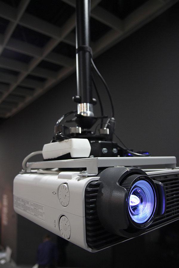 Medien im Museum: Projektor