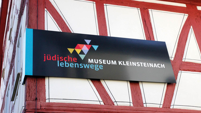 Museum Jüdische lebenswege, Medienstationen